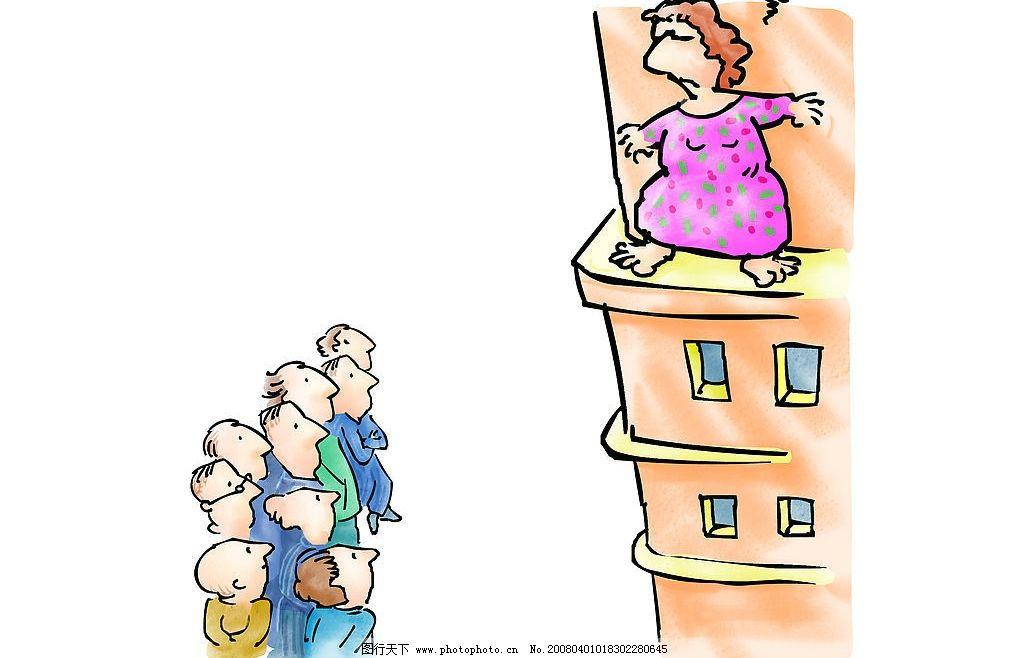 上班族 办公楼 人群 跳楼 女子 动漫动画 动漫人物 手绘上班族漫画