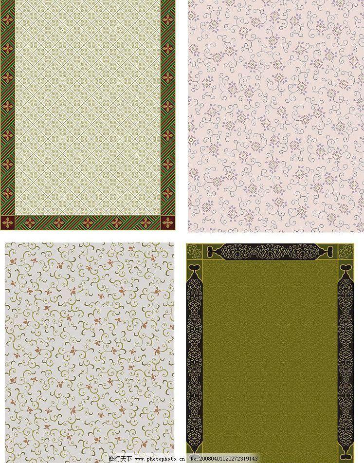 矢量 设计素材 传统边框 古典边框 底纹边框 底纹背景 日本花纹 矢量