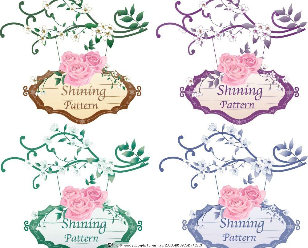 植物花边边框 潮流矢量花纹 花边 边框 时尚花边 韩国素材 底纹边框