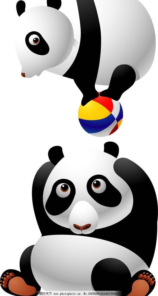 大熊猫 生物 野生动物 熊猫 可爱 国宝 中国特有 矢量 生物世界 矢量