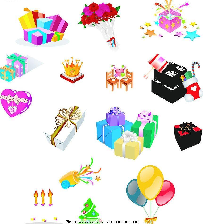 礼物系列素材 其他矢量 矢量素材 礼物系列 矢量图库   cdr