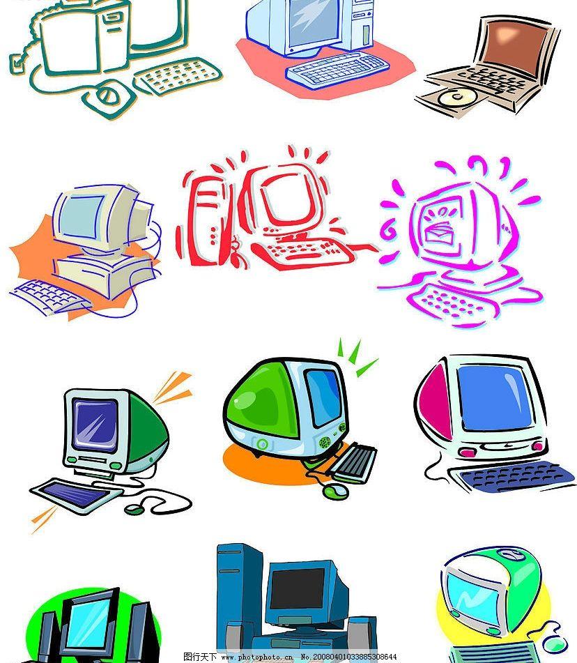 矢量电脑图片