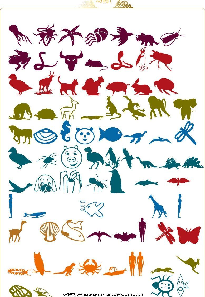 动物矢量图图片_app界面