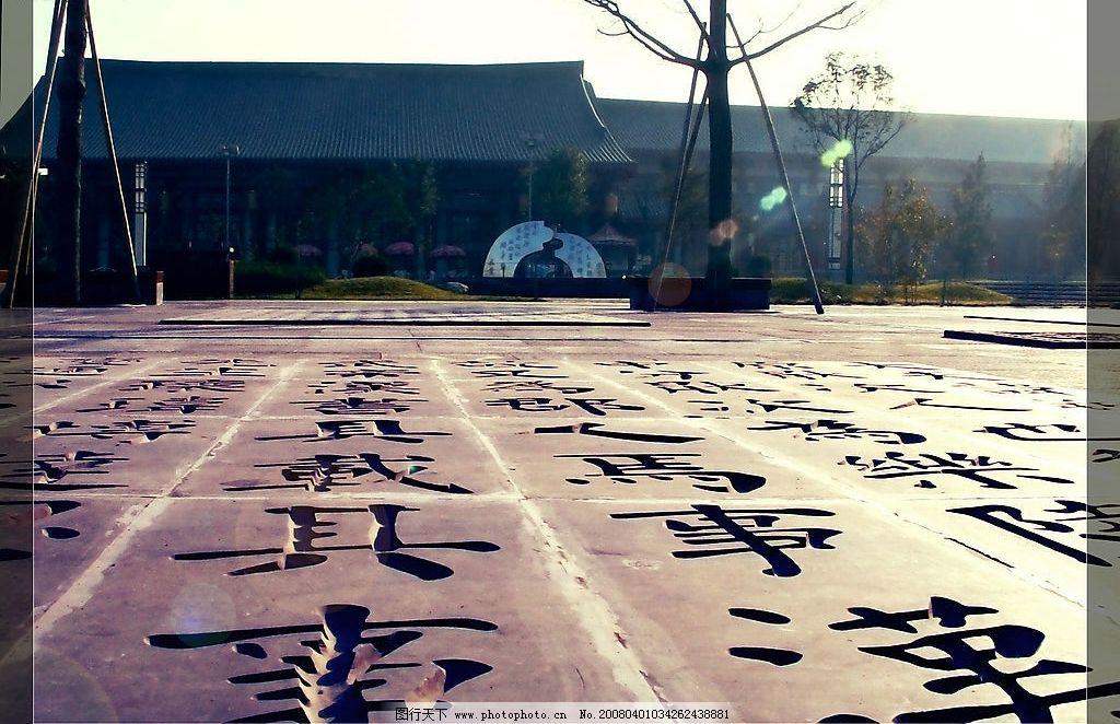 大雁塔广场摄影