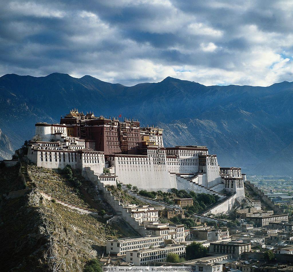 西藏城市素材 布达拉宫 建筑园林 建筑摄影 城市风景 摄影图库 300