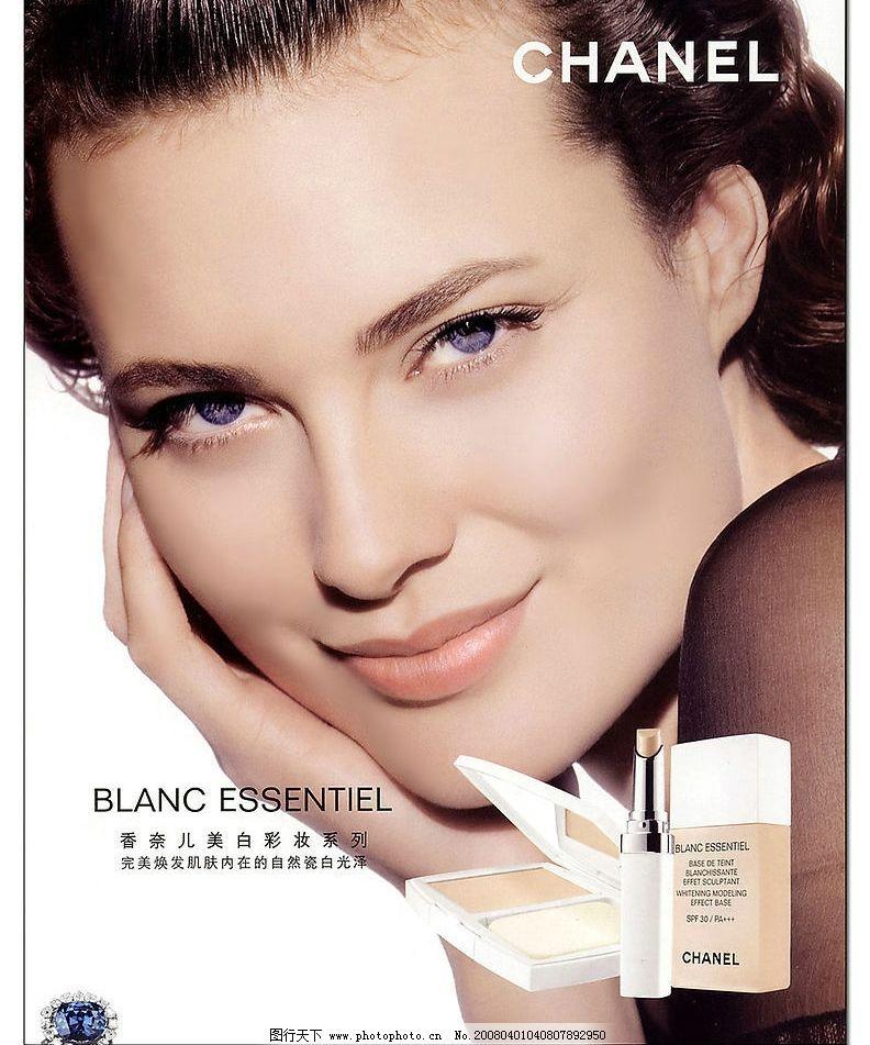 香奈儿彩妆系列 美女 美白 化妆品 人物图库 人物写真 各类广告中的女