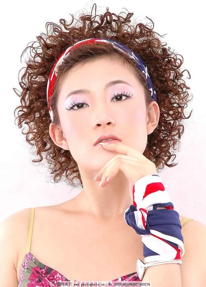 时尚发型 烫 染 卷发 造型 妆型 美女 性感 其他 图片素材 摄影图库