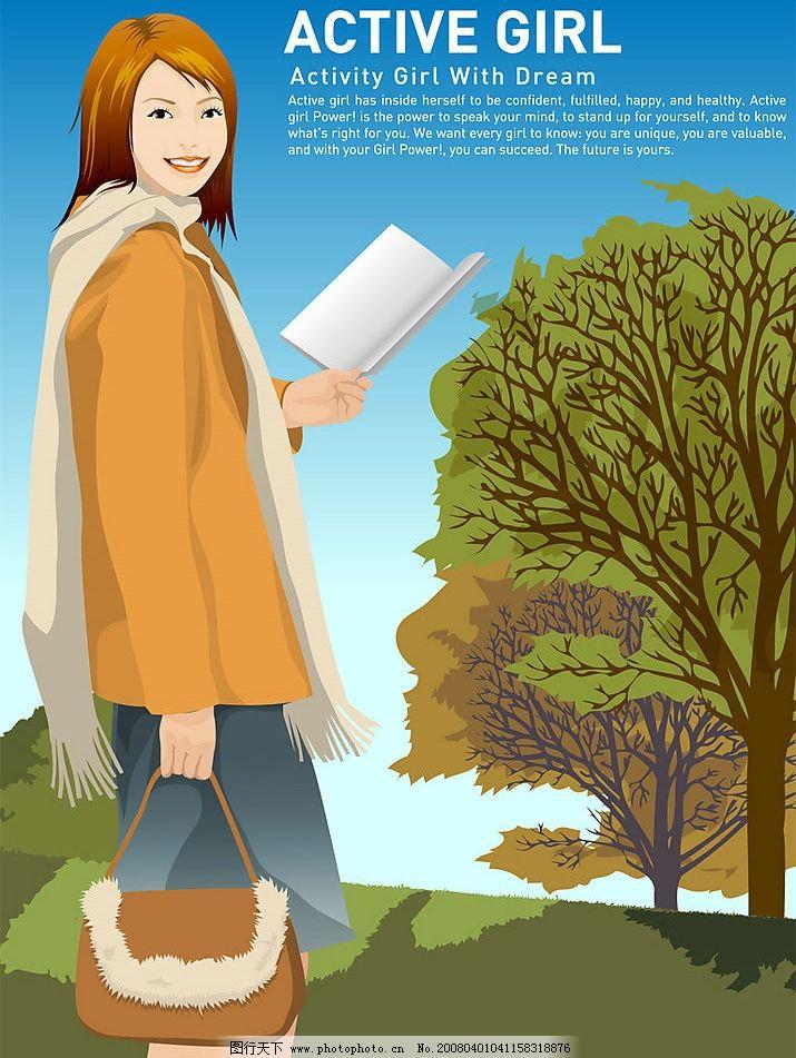看书的女孩 时尚 现代 青春 女孩 矢量人物 妇女女性 时尚女孩 矢量