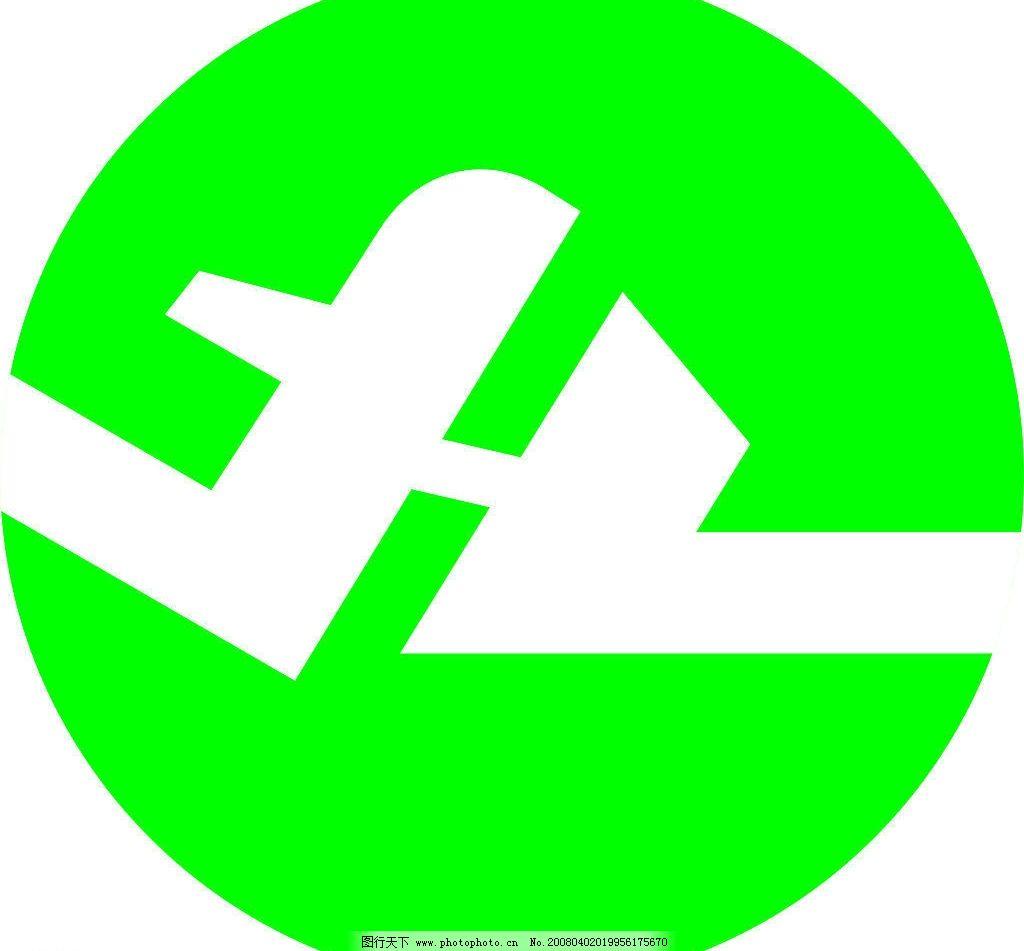 上海发联超市标志 标识标志图标 矢量图库