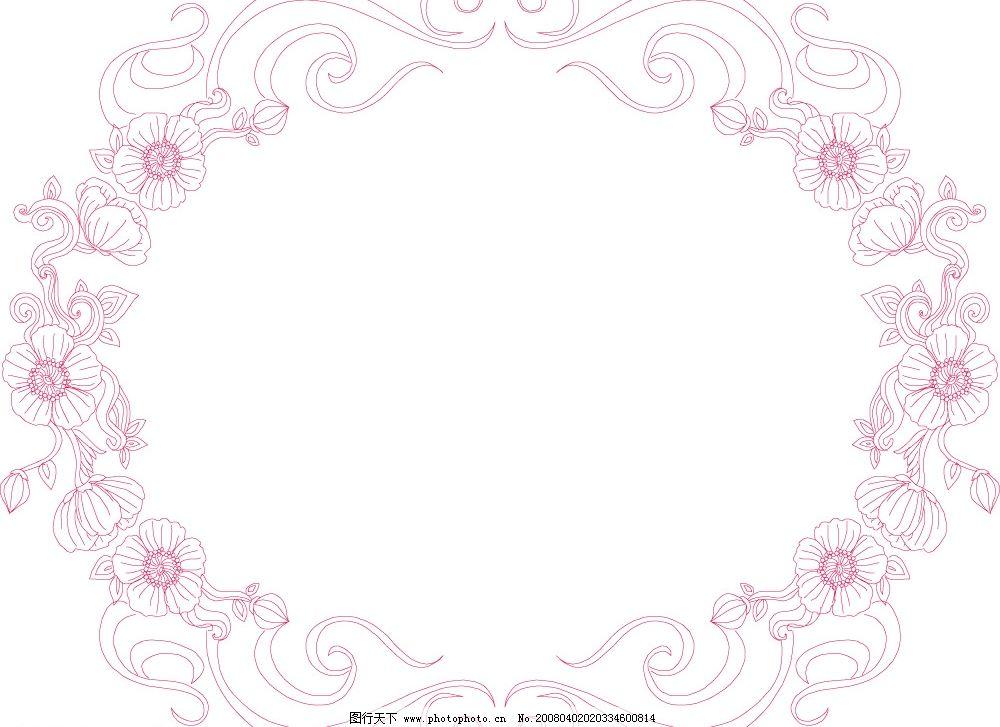 花纹花边 粉红 花纹花边