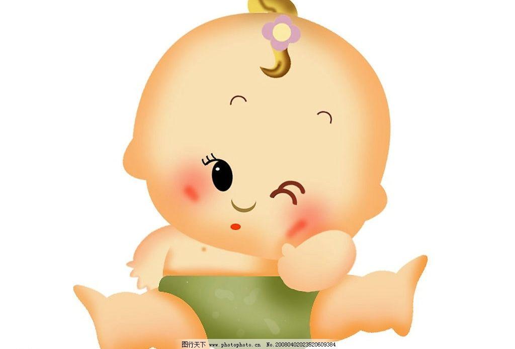 可爱儿童 人物图库 儿童幼儿 娃 设计图库 300 jpg