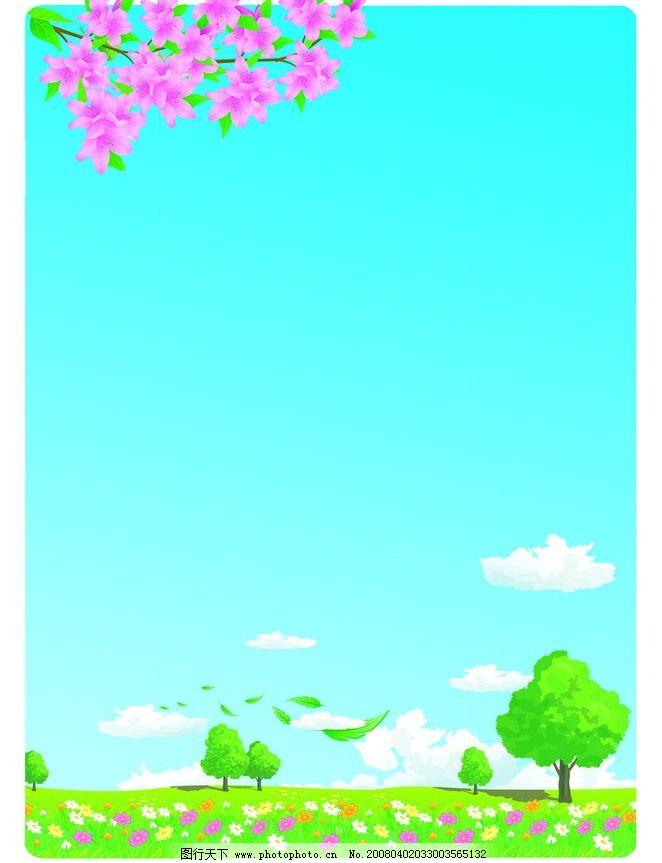 春天风格背景 蓝色 绿色 桃花 蓝天 绿树 草 野花 云朵 源文件库