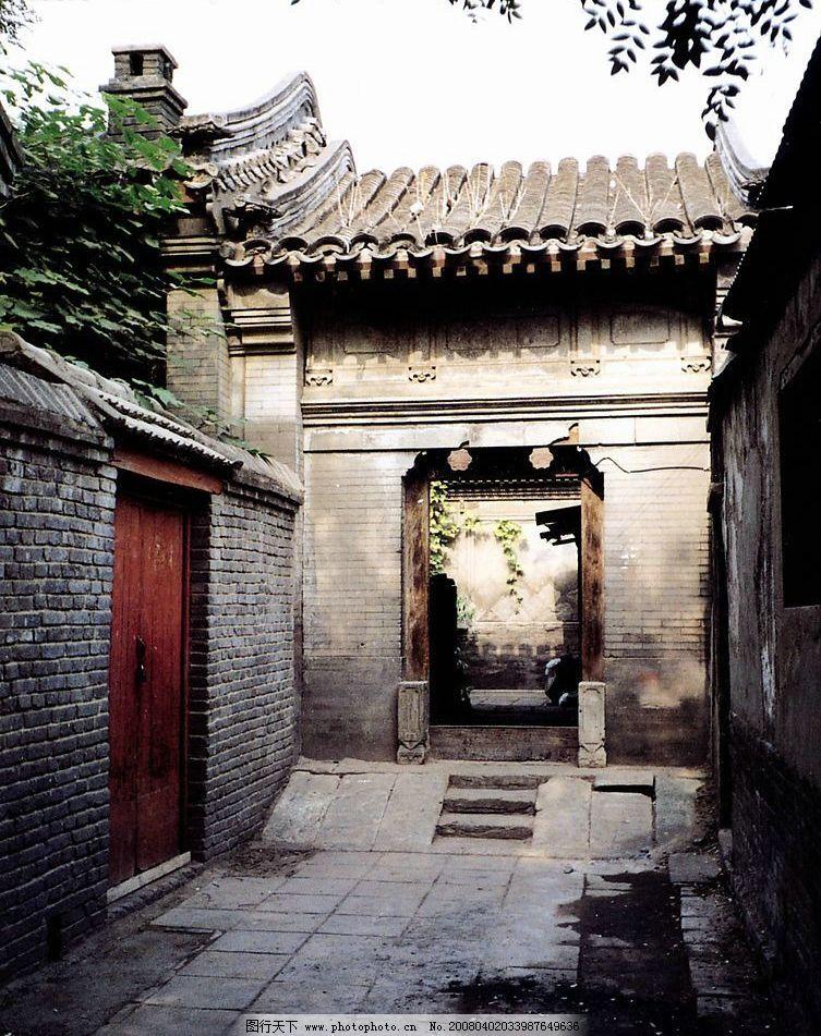 老北京胡同 老北京 胡同 老房子 旅游摄影 国内旅游 摄影图库 400 jpg