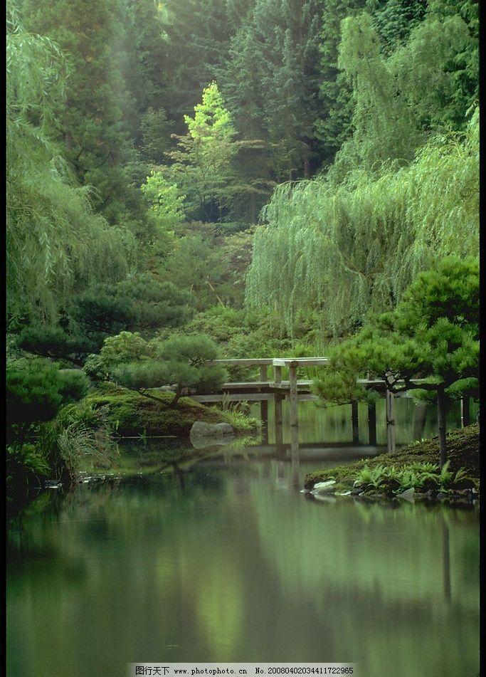 大好河山图片_山水风景