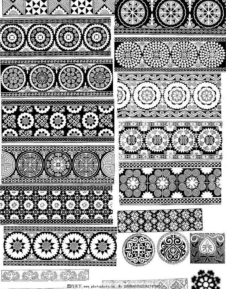 中国古代花纹500 中国 古典 花纹 花边 吉祥 底纹边框 花纹花边 矢量