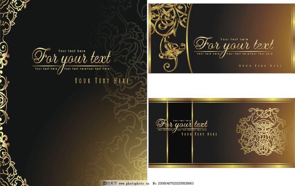 法国风格花纹封面 欧式 法国 花纹 底纹 奖卷      高贵 典雅 成熟 cd