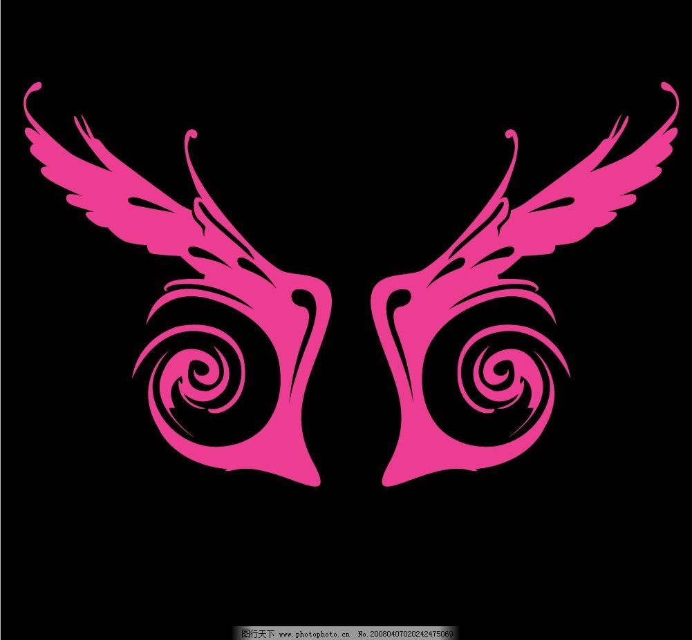 矢量翅膀 矢量花纹 翅膀 韩国 底纹边框 底纹背景 矢量图库   ai