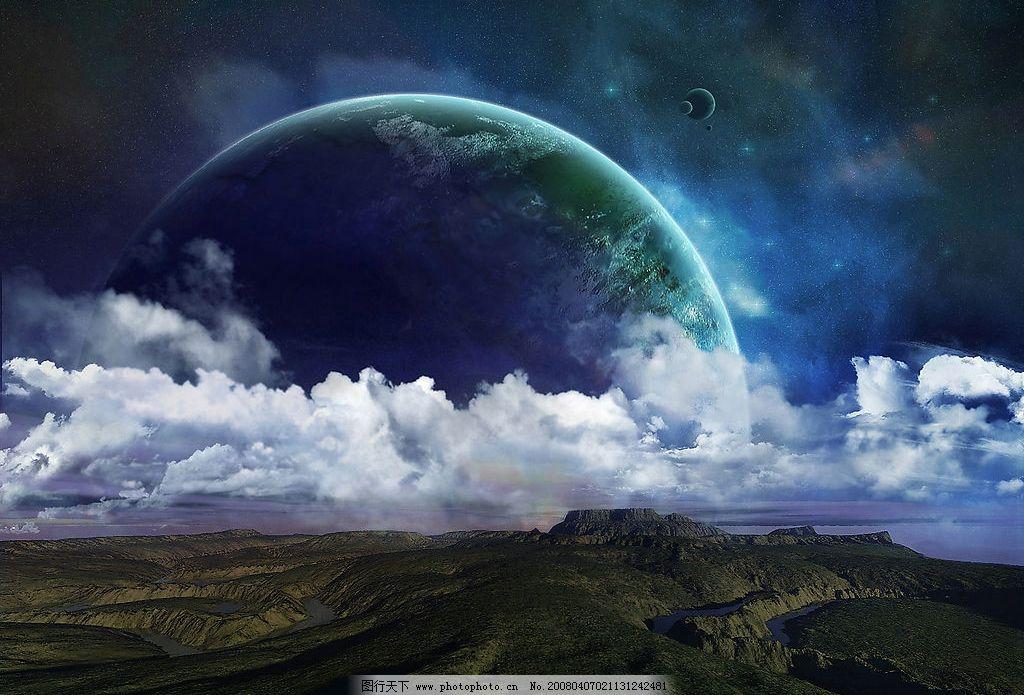 3d星空 陆地 星空 白云