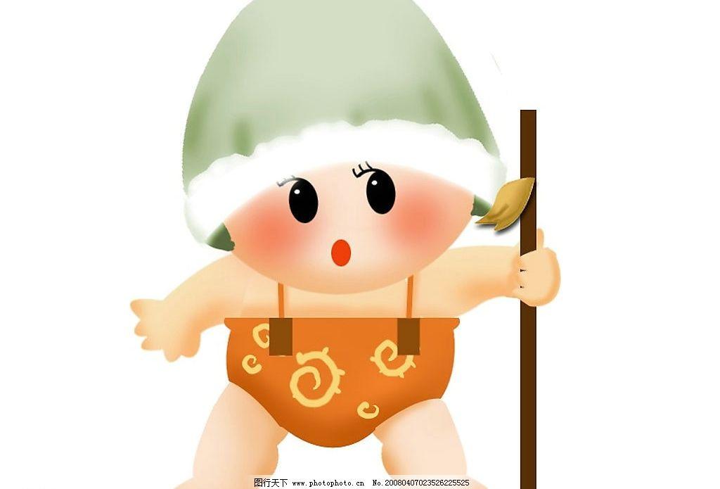 可爱儿童 非常适合用在保健品包装设计 包装设计丰富表情娃专集