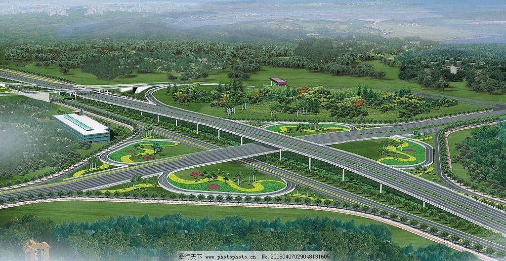 高速公路设计图片