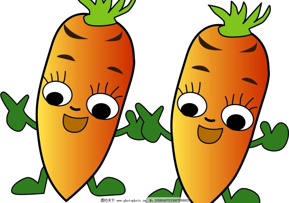 矢量胡萝卜 卡通 其他矢量 矢量素材 矢量图库