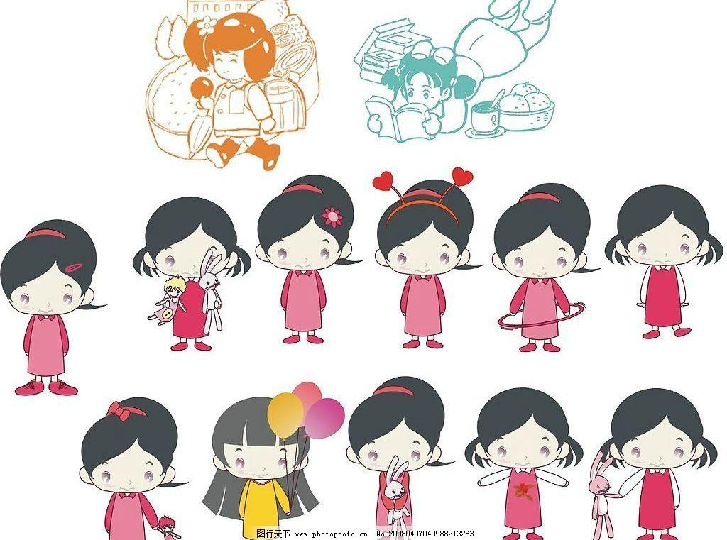 可爱女孩第一季 儿童可爱娃娃 矢量人物 儿童幼儿 矢量图库   cdr