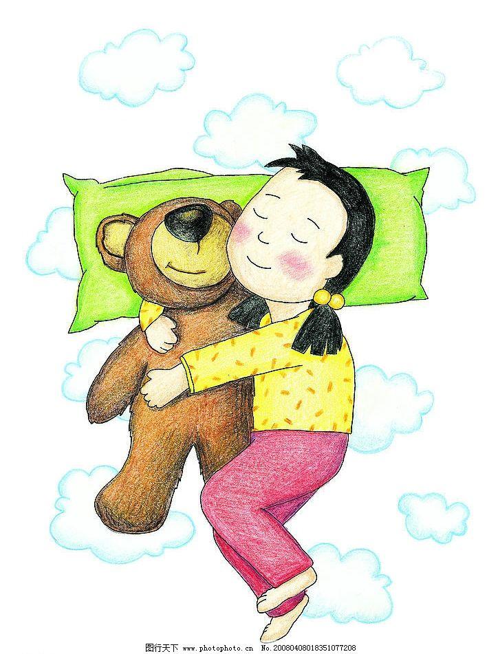 欢乐家庭 彩色铅笔 手绘 小女孩 睡觉 做梦 玩具熊 枕头 动漫动画