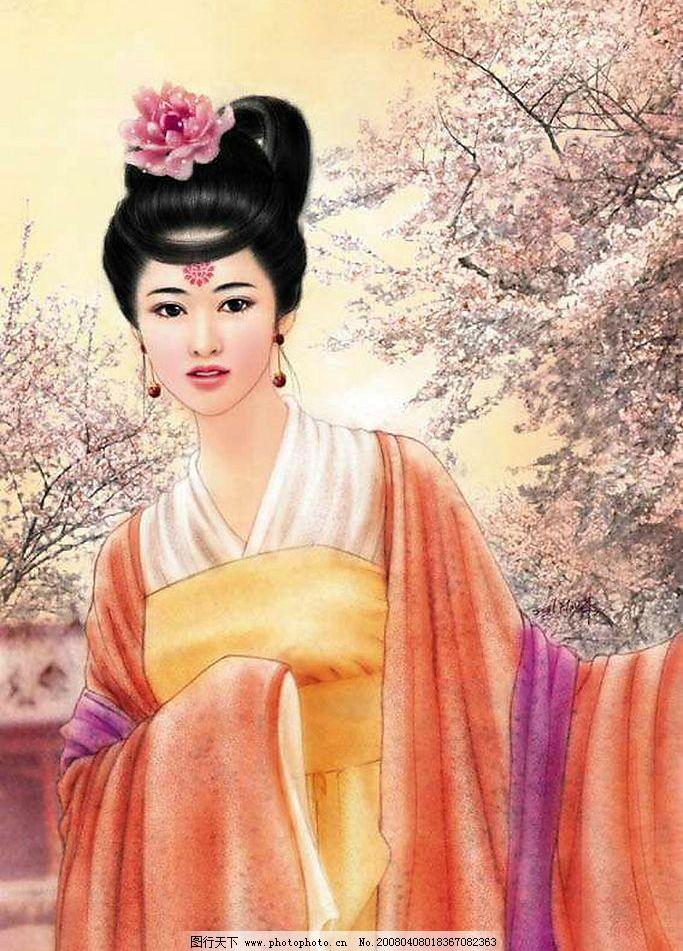 手绘古装美女 艳丽 古典美女 梅花 动漫动画 动漫人物 手绘美女 设计