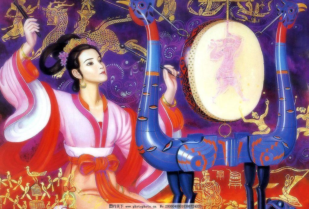 手绘古装美女 艳丽 古典美女 古代乐器 乐曲 动漫动画 动漫人物 手绘