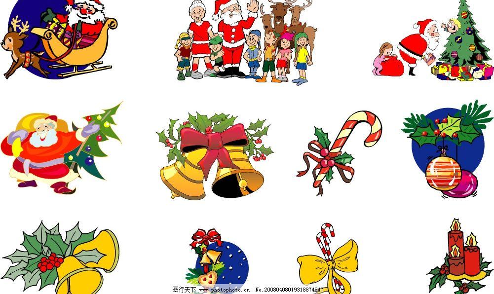 设计图库 文化艺术 影视娱乐  圣诞大集矢量图 圣诞节 圣诞 圣诞树
