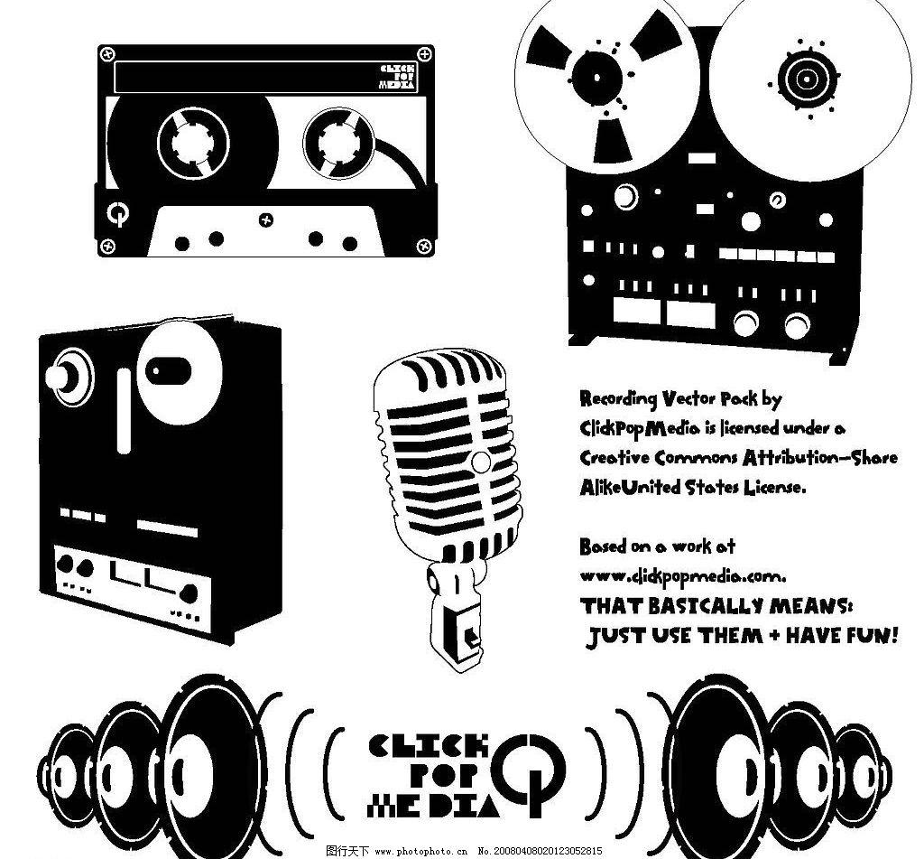 矢量电影胶带播放器 上世纪早期音乐设备 十来年个喇叭 矢量麦克风 矢