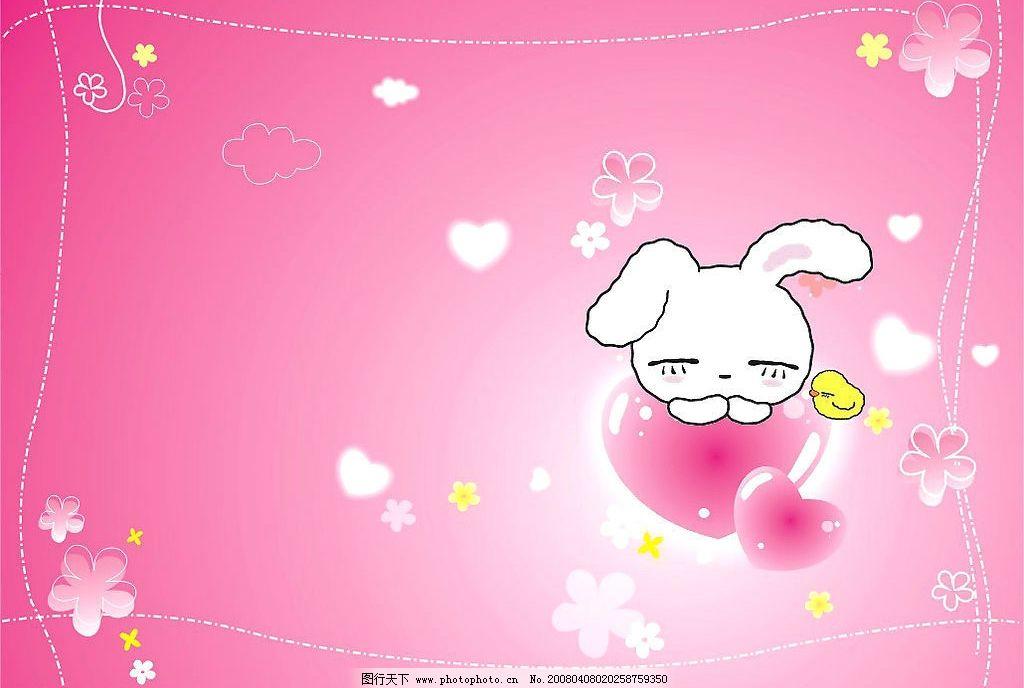 可爱小兔 壁纸 动漫动画 动漫人物 摄影模板 儿童模板 婚纱模板
