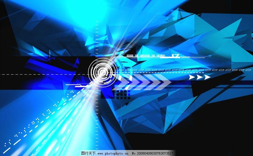 科技之光 分层素材 分层背景 火 激光 蓝色背景 广告设计模板