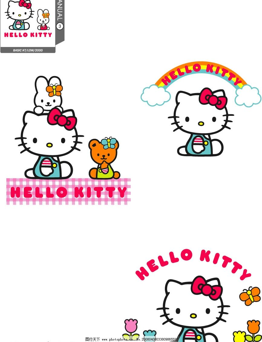 kitty官方矢量图03图片