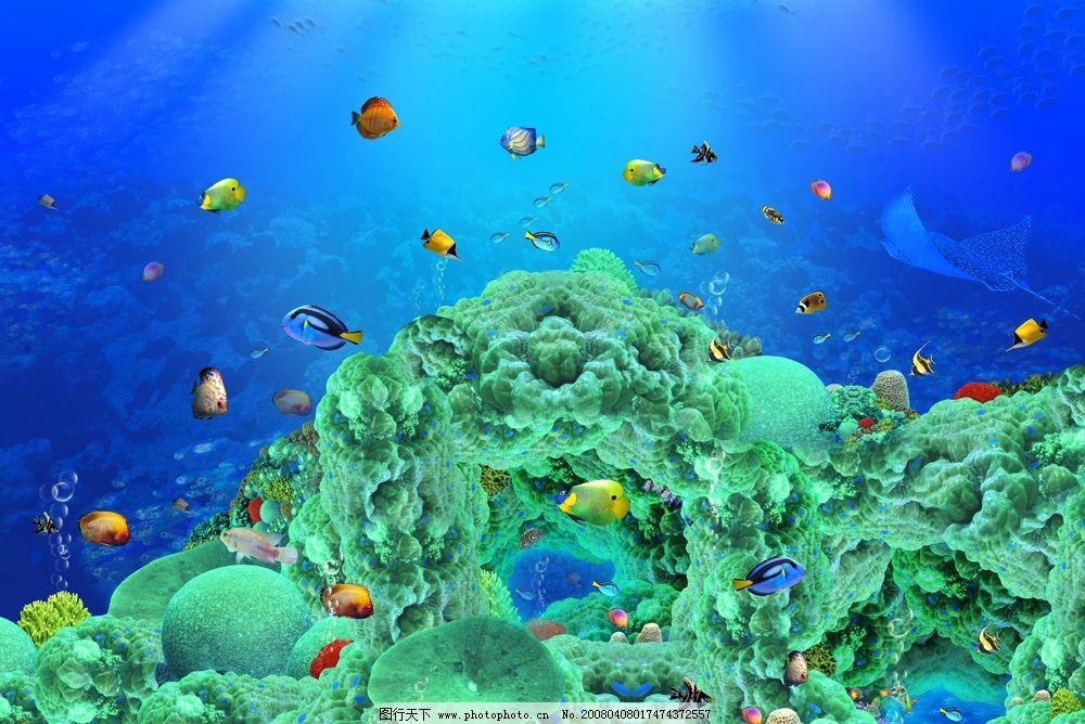 海底世界 海底图 海底礁石 群鱼 珊瑚 海底波纹 可做印刷 室外广告