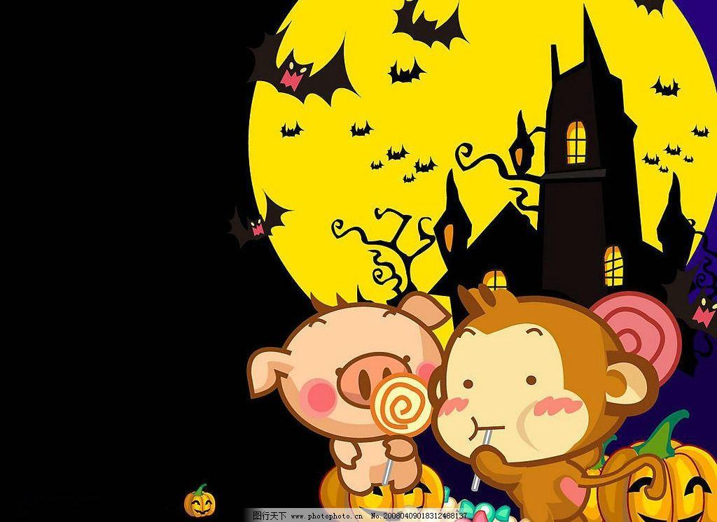 悠嘻猴 可爱 黑色 夜晚 城堡 小猪 万圣节 蝙蝠 动漫动画 动漫人物