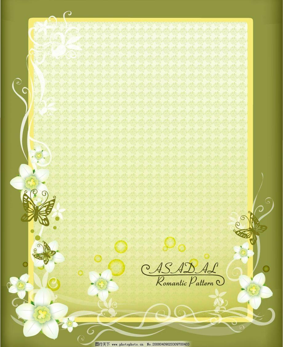 韩国最新花纹-6 底纹 韩国花纹 花边 花朵 ai格式 漂亮 底纹边框 花纹