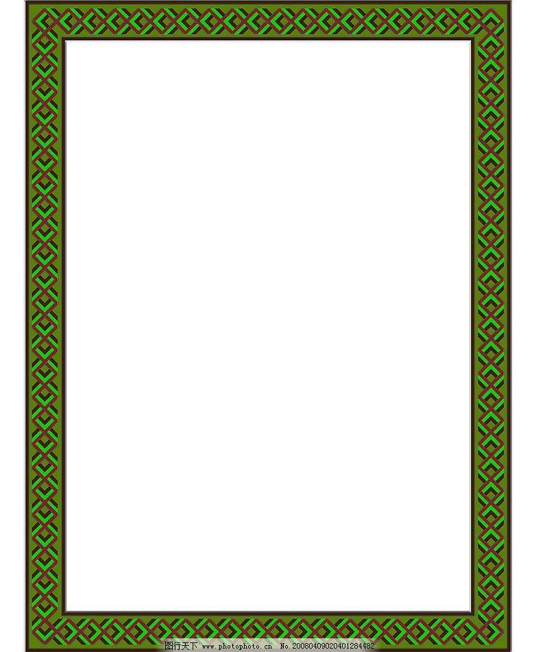 ppt 背景 背景图片 边框 模板 设计 相框 782_951