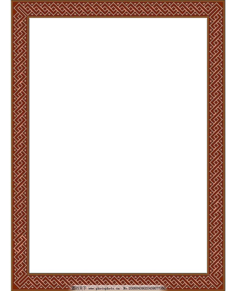 ppt 背景 背景图片 边框 模板 设计 相框 771_951