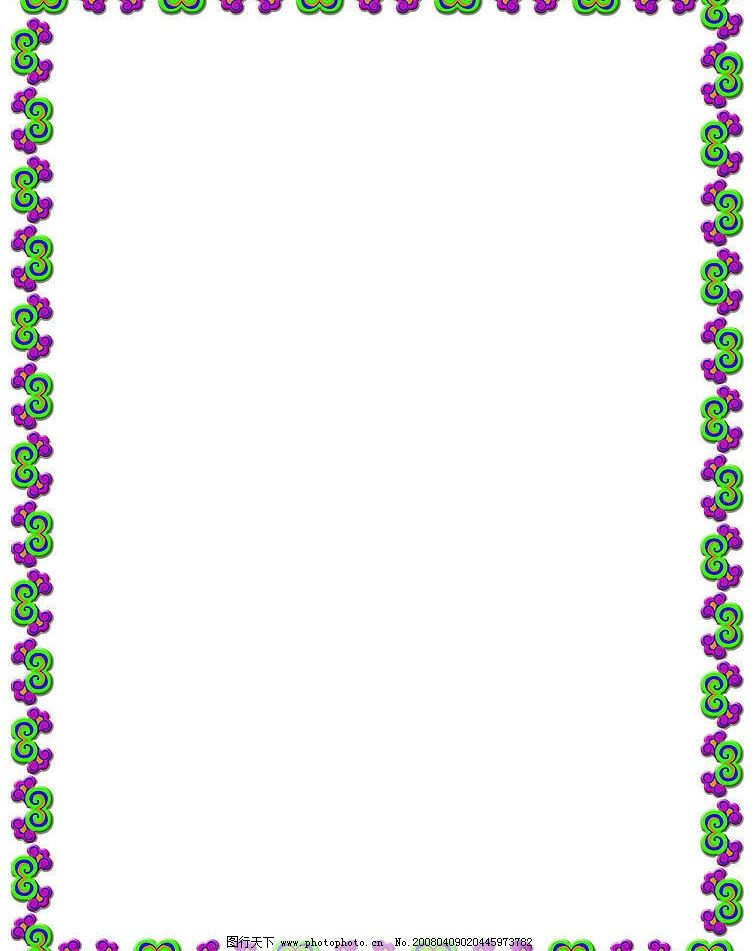 ppt 背景 背景图片 边框 模板 设计 相框 754_951 竖版 竖屏