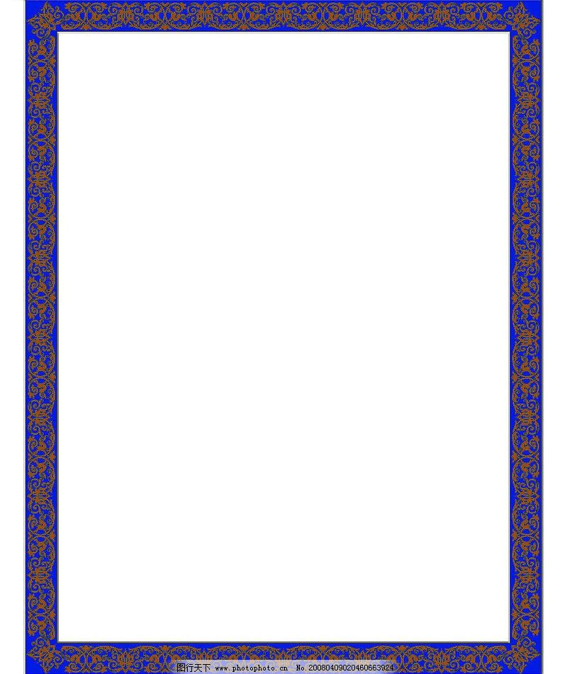 ppt 背景 背景图片 边框 模板 设计 相框 800_951