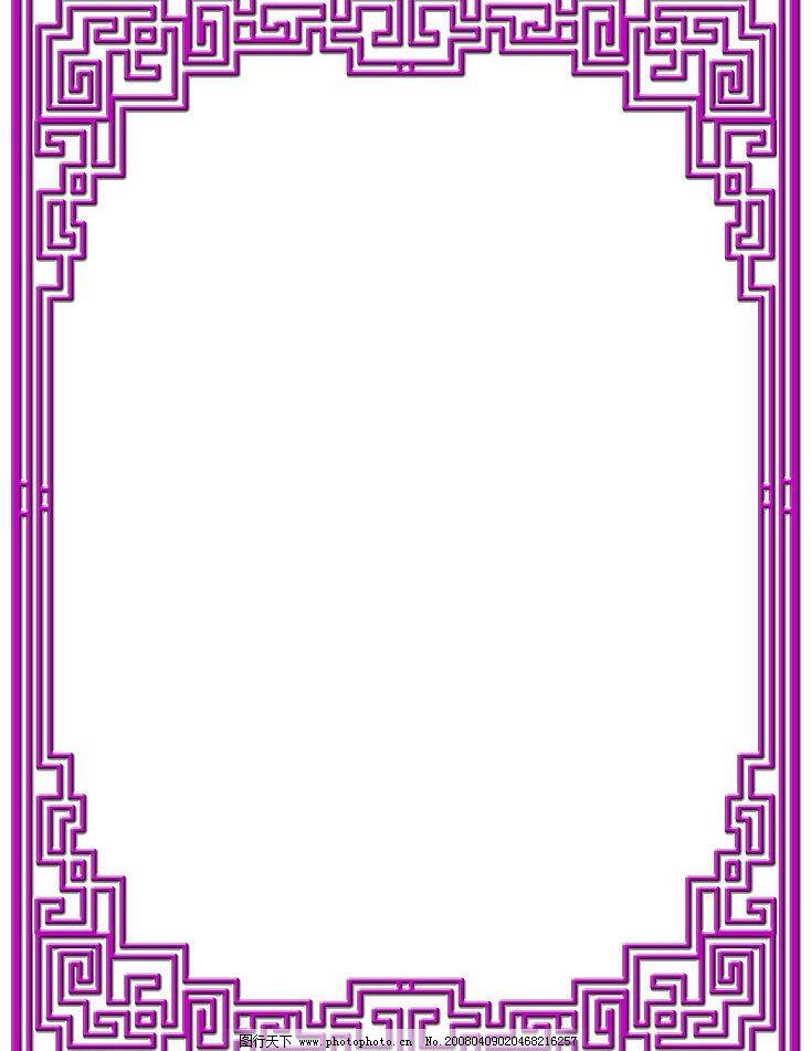 ppt 背景 背景图片 边框 模板 设计 相框 734_951 竖版 竖屏