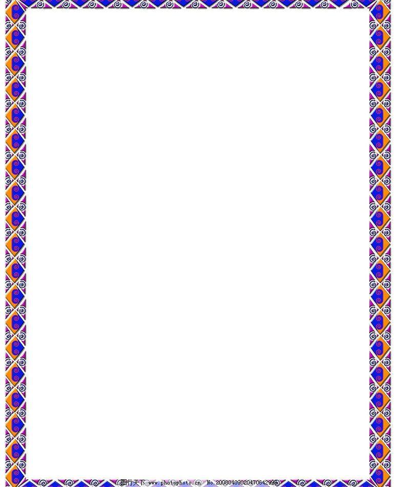 ppt 背景 背景图片 边框 模板 设计 相框 773_951