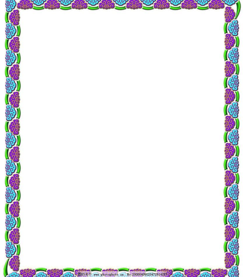 ppt 背景 背景图片 边框 模板 设计 相框 837_951