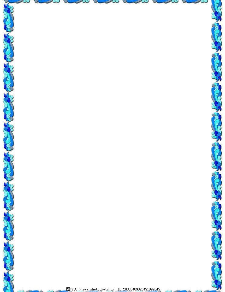 边框 底纹边框 边框相框 相框 底纹 边 框 花边 花纹 设计图库 素材