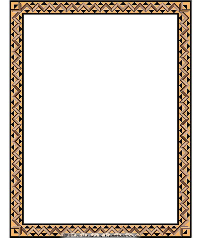 设计图库 底纹边框 边框相框    上传: 2008-4-9 大小: 1.