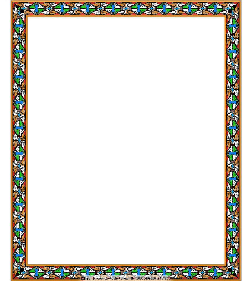 边框相框 相框 底纹 边 框 花边 花纹 设计图库 素材 72dpi jpg 边框