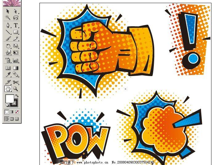 pop设计素材 pop 广告设计 海报设计 矢量图库   eps