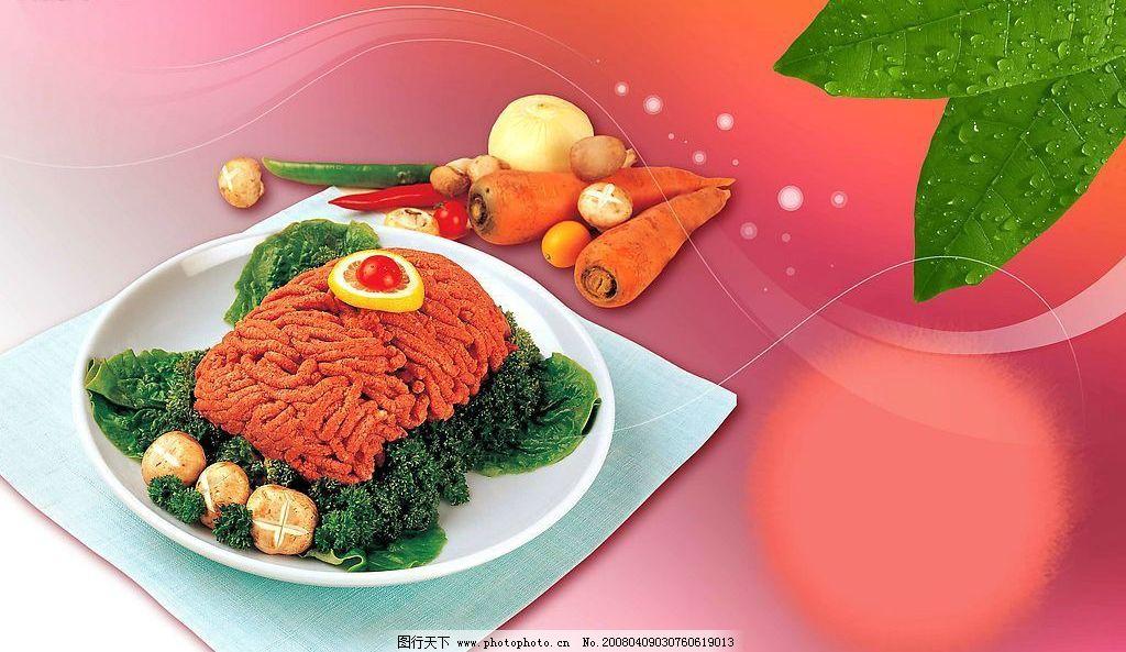 设计图库 广告设计 室内广告  食品餐饮 食品 餐饮 美食 传统美食 psd