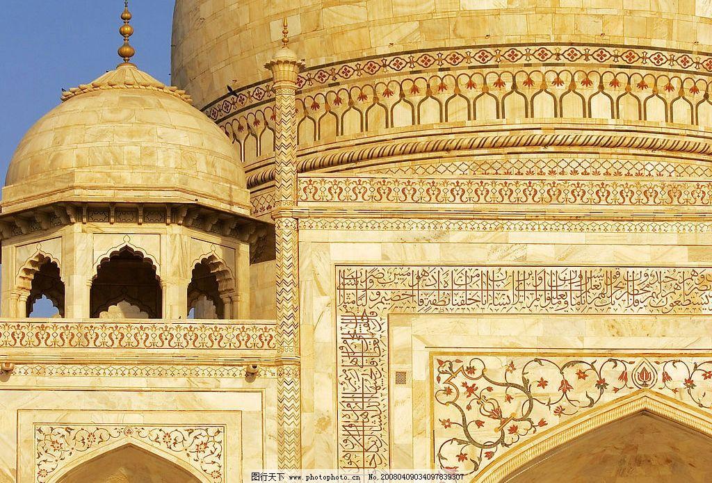 印度建筑 建筑 外国建筑图片图片